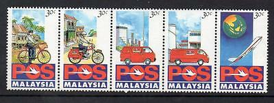 Malaysia MNH  1992 Inauguration of Post Office Corporation Strip of 5