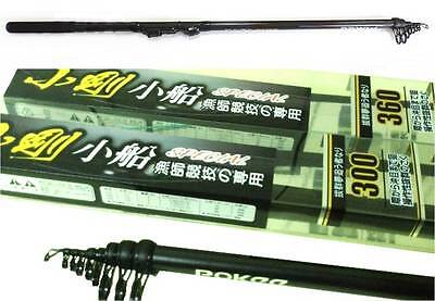 POKEE XIAOGANG Travel Fishing Rods Telescopic Rods River Reservoir Lake Boat
