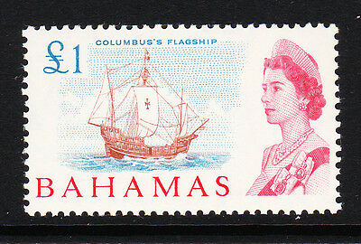 Bahamas 1965 £1 Chestnut, Blue & Rose-Red Sg 261 Mnh.