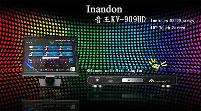 """NEW Inandon Karaoke Player 4TB 93000 Songs with 19"""" touch screen"""