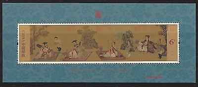 CHINA 2016-5 S/S Chinese Paintings of Hermits Arts  Stamp 高逸圖