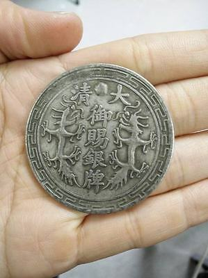 Chinese Old Coin Collectible Five Claws Dragons Antique