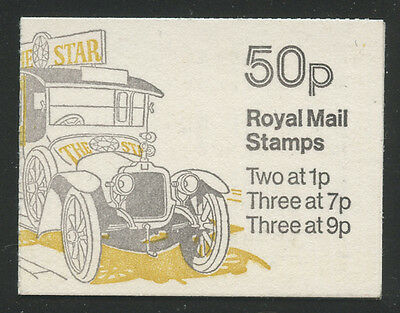 Great Britain 1978 50p Clement Talbot Van booklet SG# FB3A NH