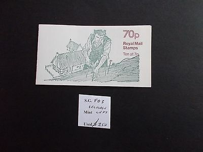 FD3a 1978 LM 70p Thatching Folded Booklet with full Perfs (E1) Scarce Cat £250
