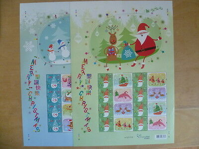 China Hong Kong 2014 Special S/S Christmas Stamps III