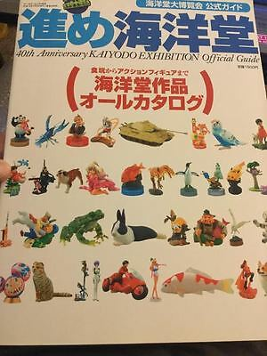 40th Anniversary KAIYODO EXHIBITION Offical Guide