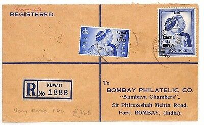 AM144 1948 KUWAIT to India Registered. Very scarce FDC Silver Wedding