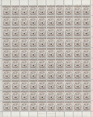 "**Trinidad & Tobago, c.1980 Revenue Stamps ""Natl Insurance"" Sheet of 100 MNH"