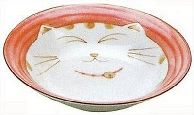 Smiling Pink Cat Porcelain Shallow Bowl 8-1/2in S-2479