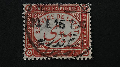 1893- Egypt- Wmk. Crescent Star. Official Stamp- Scott O1 O1- Me