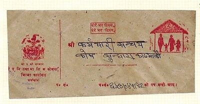 AQ171 NEPAL Locally produced and printed envelope