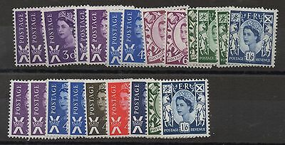 S1-S13. Complete set x 22 pre-decimals, inc phosphor + pva varieties. Fine MNH.