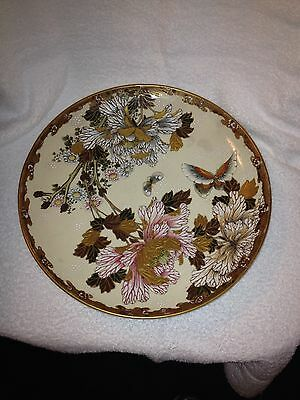 """Early 12"""" Satsuma Charger W/butterfies"""