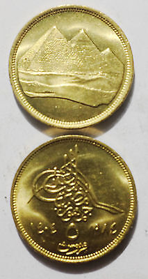 EGYPT 5 PIASTRES 1404-1984 (Small 5 / A.H Year left) 23mm brass coin km555.2 UNC