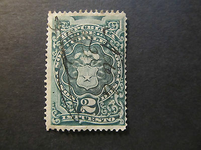 Chile - Tax Stamp - Coat Of Arms - 2 Pesos (7)