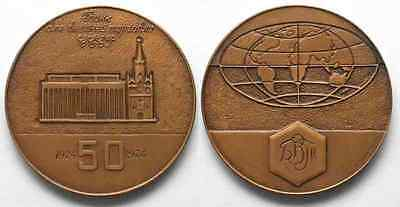 USSR Medal 50th ANN. of VNESHTORGBANK CCCP 1974 by FEDIN bronze 65mm UNC # 78992