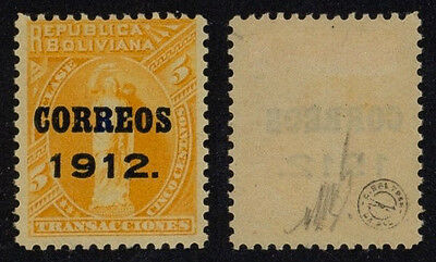 Bolivia 1912 - Black Surcharge Error Variety - MH stamp