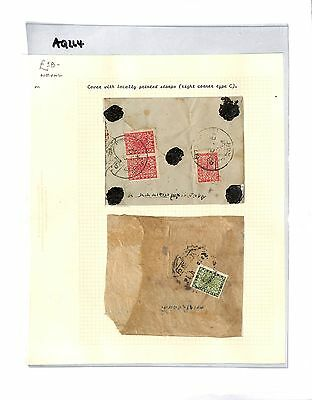 AQ264  NEPAL. Cover with local stamps.  x2