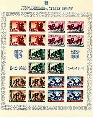 German Occupied Serbia Mini Sheet 100th Anniversary of Postal Service in Serbia