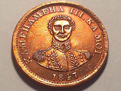 1847 Hawaii Cent  *  Choice BU Red   * Rare in Red