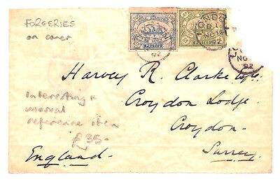 AR228 1892 EGYPT Suez Canal to GB Surrey Cover. Forgeries