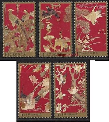 Taiwan 2013 Stamp Qing Dynasty Embroidery Peacock Stamp
