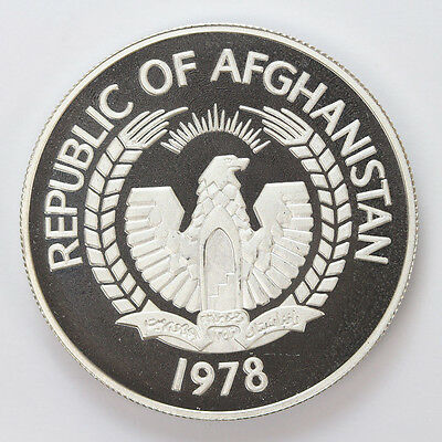 1978 Afghanistan Silver 250 Afghanistan Snow Leopard - Silver Proof #01309641g