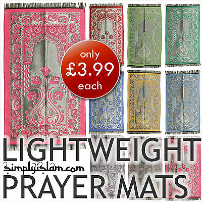 Travel Prayer Mat Thin Lightweight - **Only £3.99** Namaaz / Salat Mat