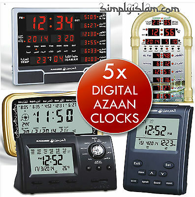 Azan Adhan Clock Islamic Muslim Prayer Mosque Digital Al Fajr 5 Times 10 Designs