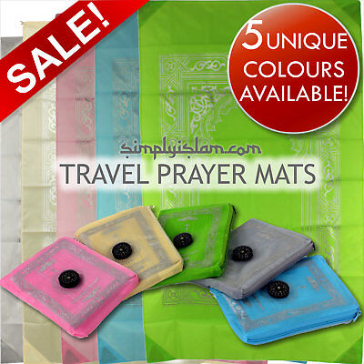 Travel Pocket Prayer Mat Qibla Compass Exclusive Colours Pink, Baby Blue, Lime