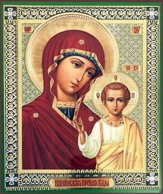 "Russian Icon Our Lady Kazan Christ Madonna and Child 8 1/4 "" Wooden"