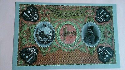 World banknote ABSOLUTELY SCARCE!!, imperial bank of Persia 1 Toman REPRODUCTION