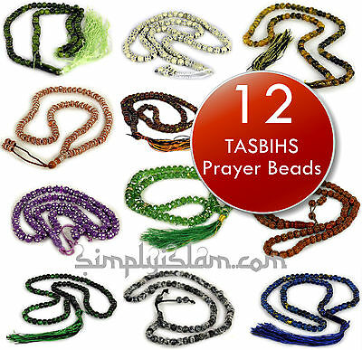 Tasbeeh Tasbih Prayer Worry Beads 99. NEW 2016 Range of Styles /Colours Islamic