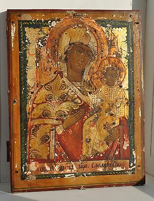 """Rare Antique Russian Orthodox Icon """"Smolensk of the Mother of God"""", 19 th."""