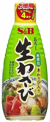 Wasabi Japanese horseradish Paste Tube from Japan Value Pack 175g S&B