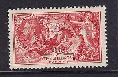 GB Scott # 223 VF-XF OG never hinged nice color cv $ 375 ! see pic !