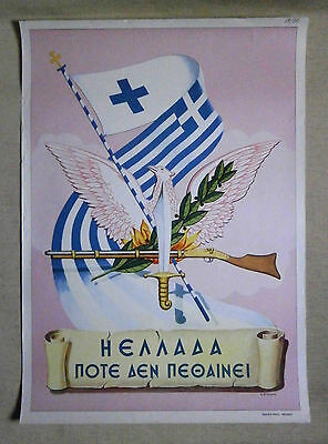 I ELLADA POTE DEN PETHENEI LITHOGRAPH COLOR POSTER REKOS NEW 60's GREEK PHOENIX