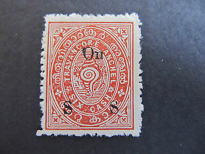 1930/34 - India - Travancore - Surcharged In Black - Scott O25 A1 1/2Ch