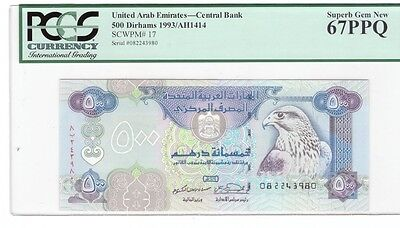 Uae United Arab Emirates 500 Dirhams P17 Unc Banknote Pcgs 67 Ppq