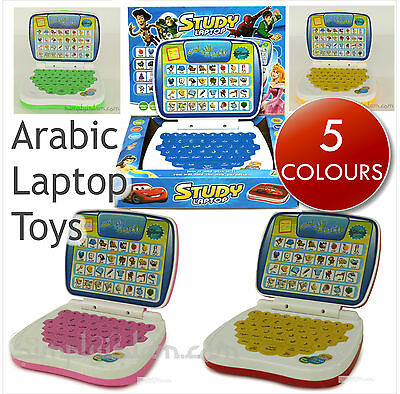 Childrens Toys Islamic Arabic Learning Educational Laptop Baba Mash Quran