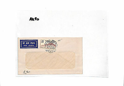 AK80 Kuwait Commercial Airmail The British Bank of the Middle East Cover