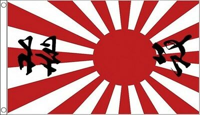 Japan Rising Sun Flag With Writing 5Ft X 3Ft