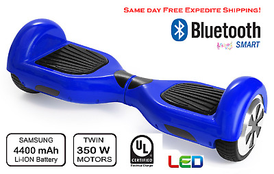 2 Wheel Electric Motorized Scooter Bluetooth Chrome blu Lamborghini hoover board