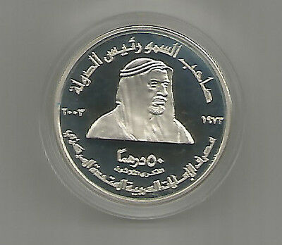 Emirates Rare Silver Proof 50 Dirhams Coin  25 Th Anniversary National Day 1996
