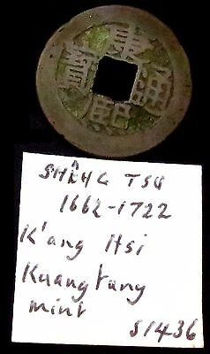 S309: 1662 - 1722 Chinese Coin - old collection piece - S.1436