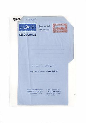 AI109 AIR LETTER POSTAL STATIONERY Upper Nile Aerogramme Airmail Unused Cover