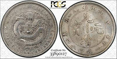 """1901 China Kiangnan 20C Y-143a.7 LM-245 """"HAH"""" PCGS XF Details"""