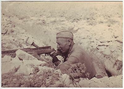 Russian Wwii Press Photo: Soldier With Rifle In Trench, Combat Scene