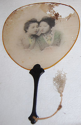 1. Antique Japanese Fixed Fan With Photographic Image Of 2 Women On Silk