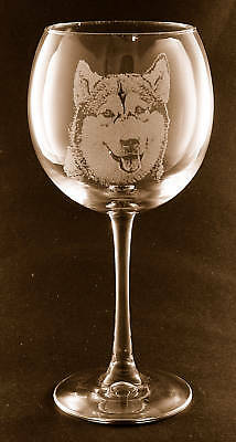 Etched Alaskan Malamute on Large Elegant Wine Glass